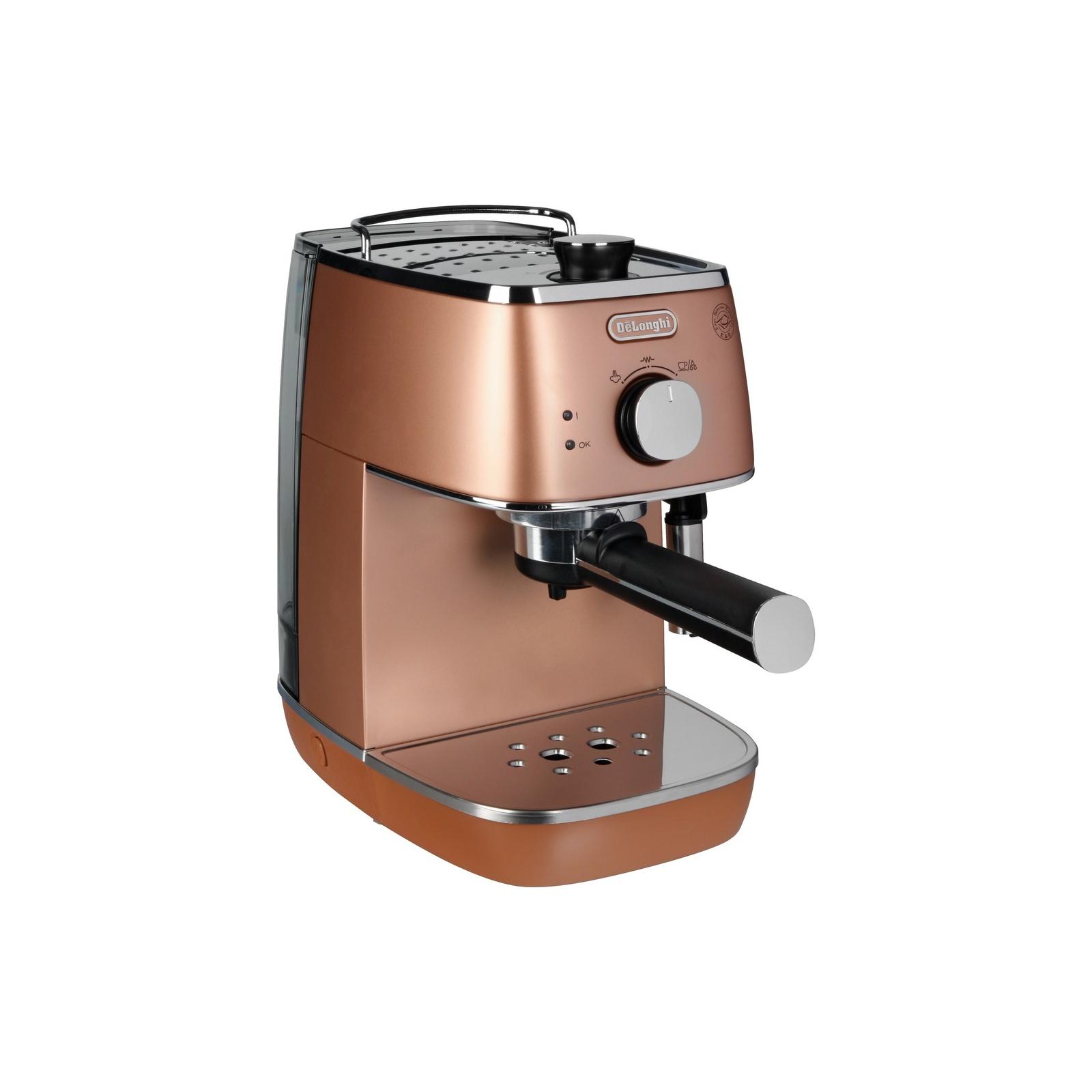 Кофеварка DeLonghi ECI 341 CP изображение 3