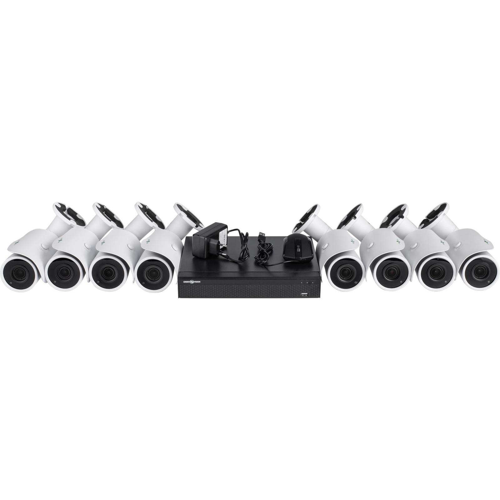 Комплект видеонаблюдения Greenvision GV-IP-K-L20/08 1080P (6752)