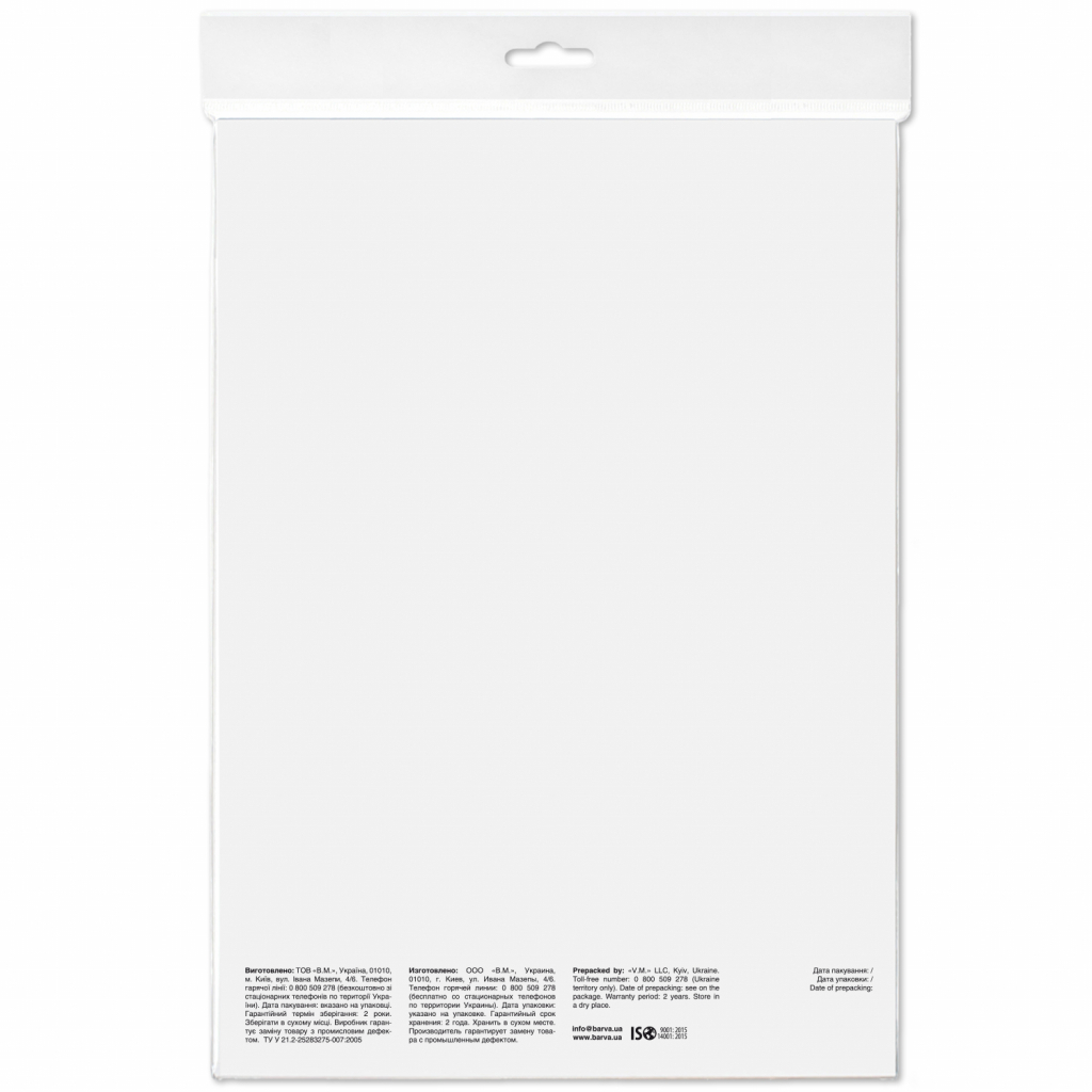 Бумага Barva A4 Everyday Matte 105г, 100л (IP-AE105-313) изображение 2