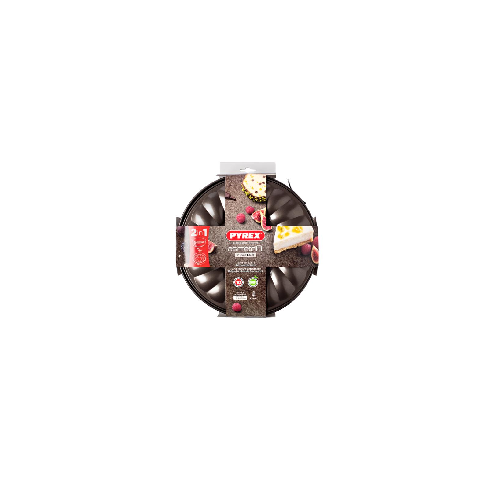 Форма для выпечки Pyrex Asimetria разъемная 26 см (AS26DT0)