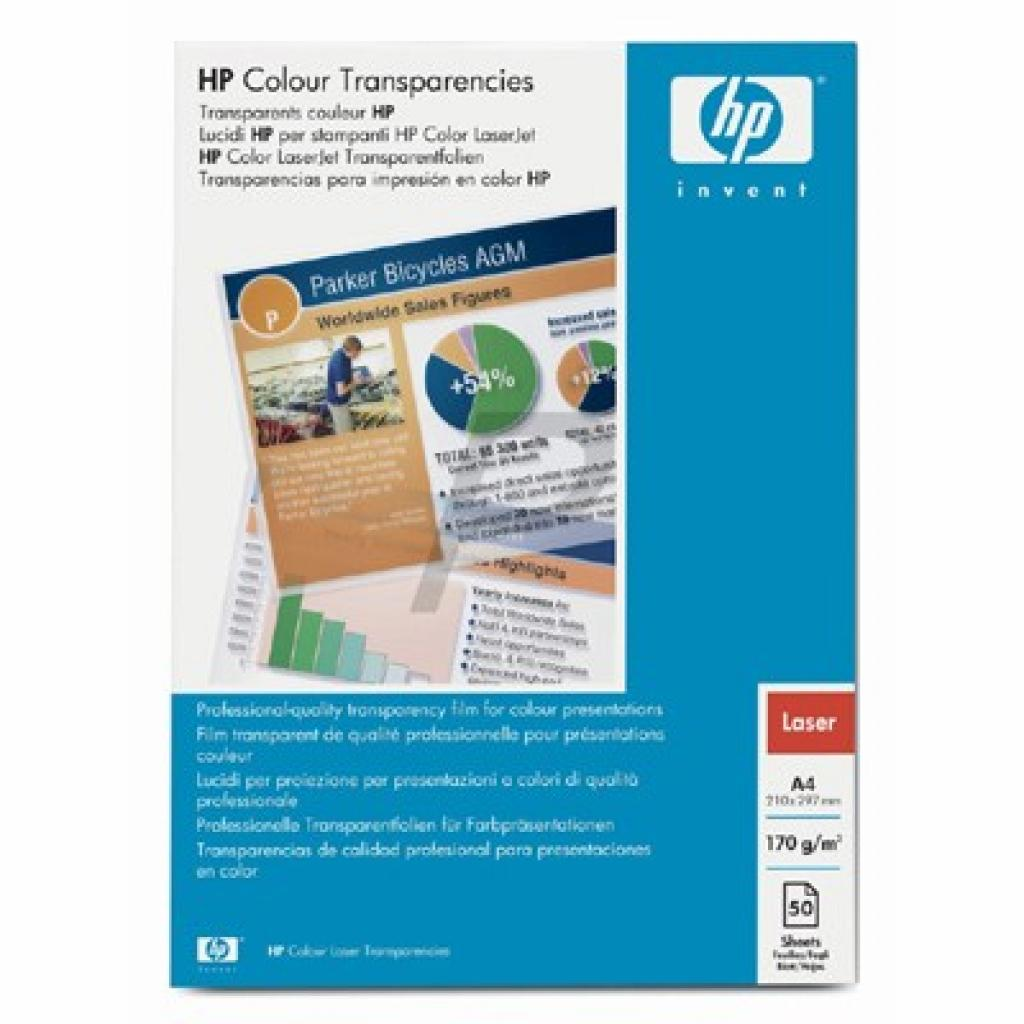Пленка для печати HP A4 Color LJ Transparencies Film (C2936A)
