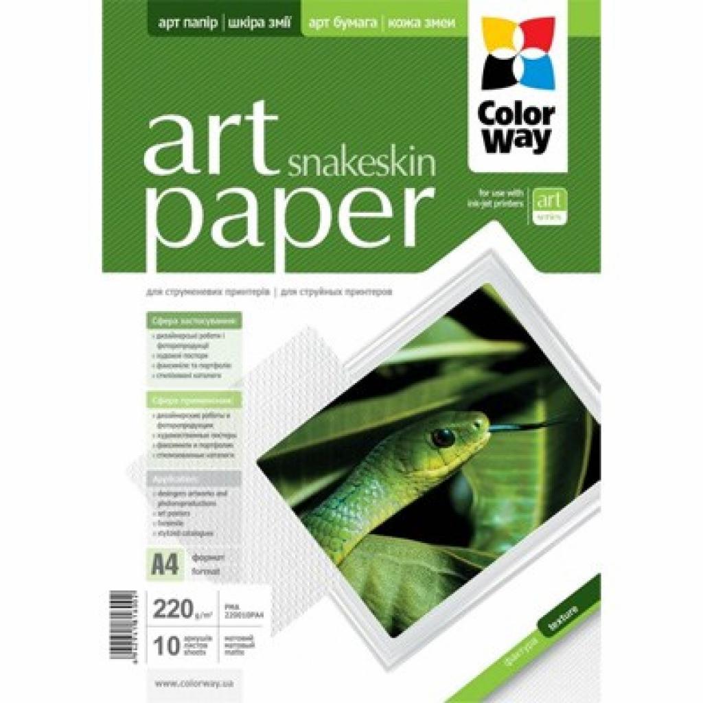 Бумага ColorWay A4 ART (ПМА220-10) (PMA220010PA4)