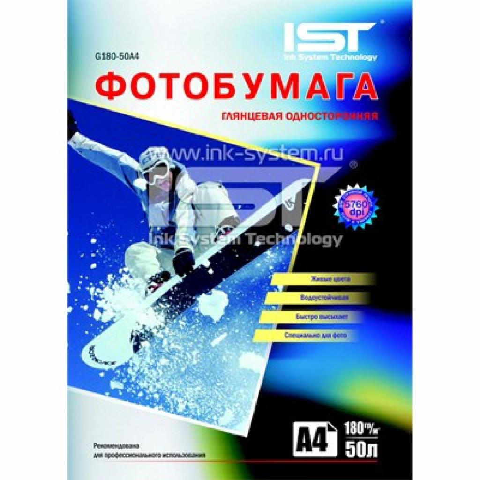 Бумага IST A4 (G180-50A4)