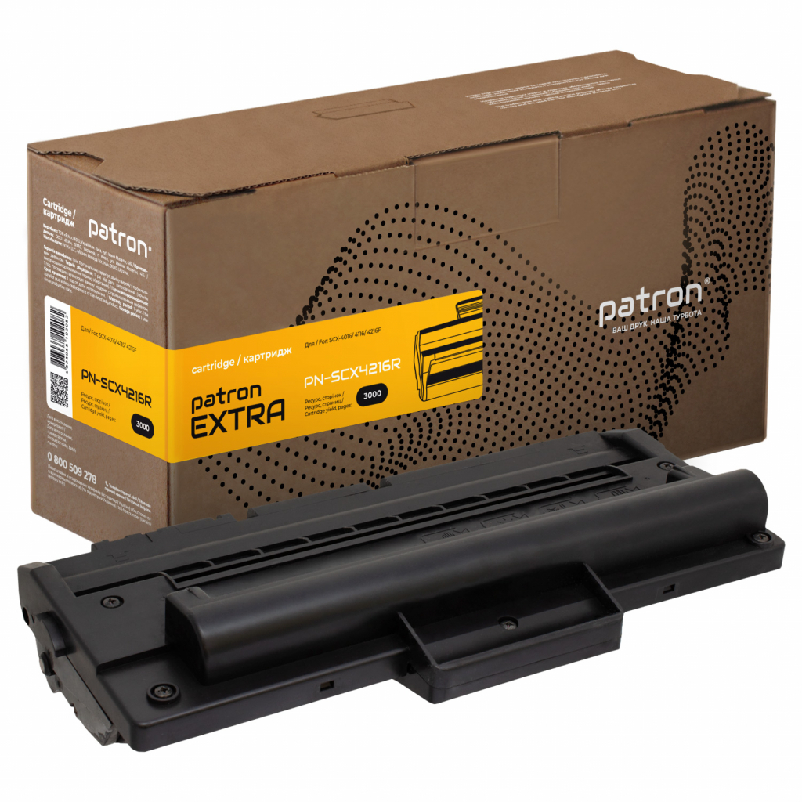 Картридж PATRON SAMSUNG SCX-4216D3 (PN-SCX4216R) Extra (CT-SAM-SCX-4216-PN-R)