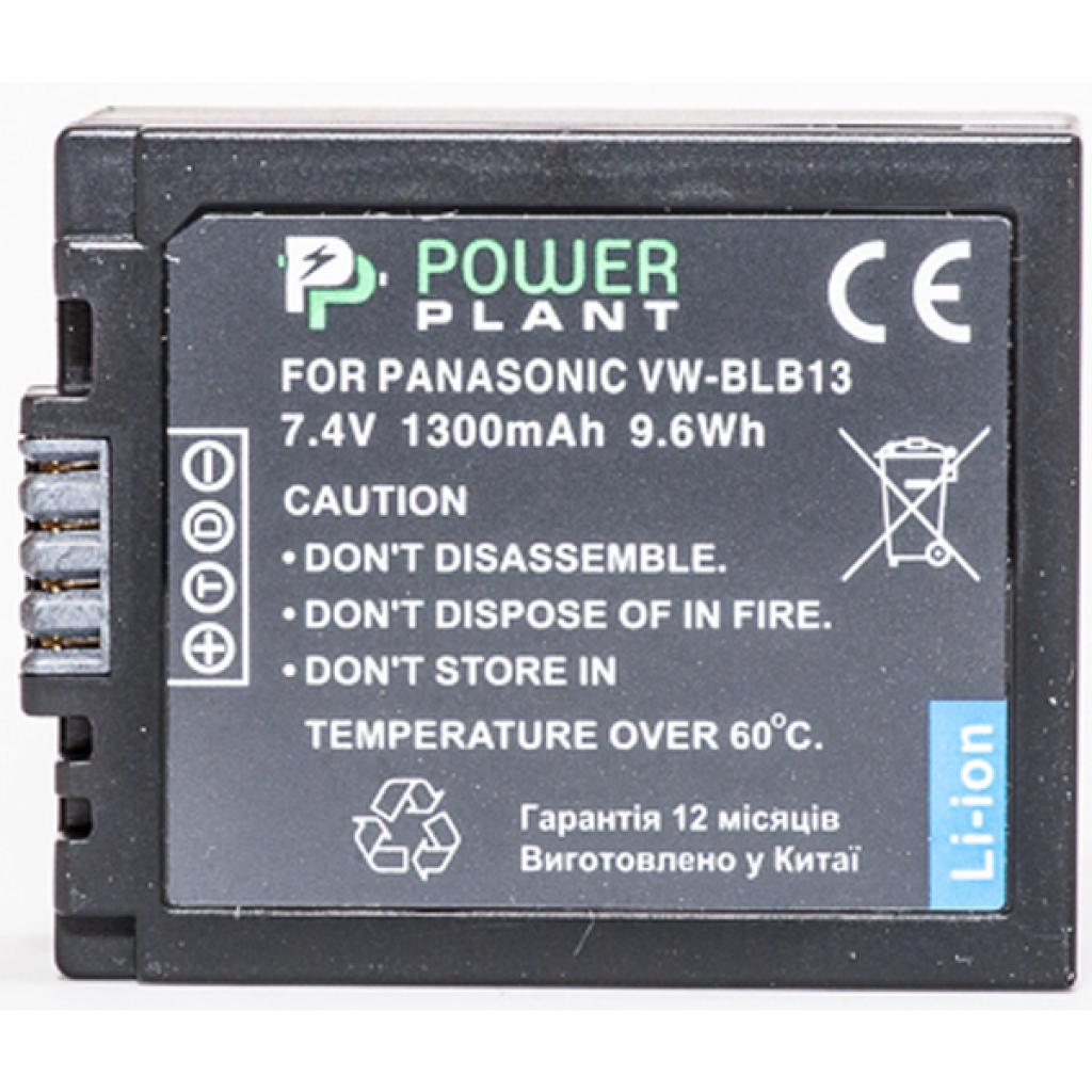 Аккумулятор к фото/видео PowerPlant Panasonic DMW-BLB13 (DV00DV1263) изображение 2