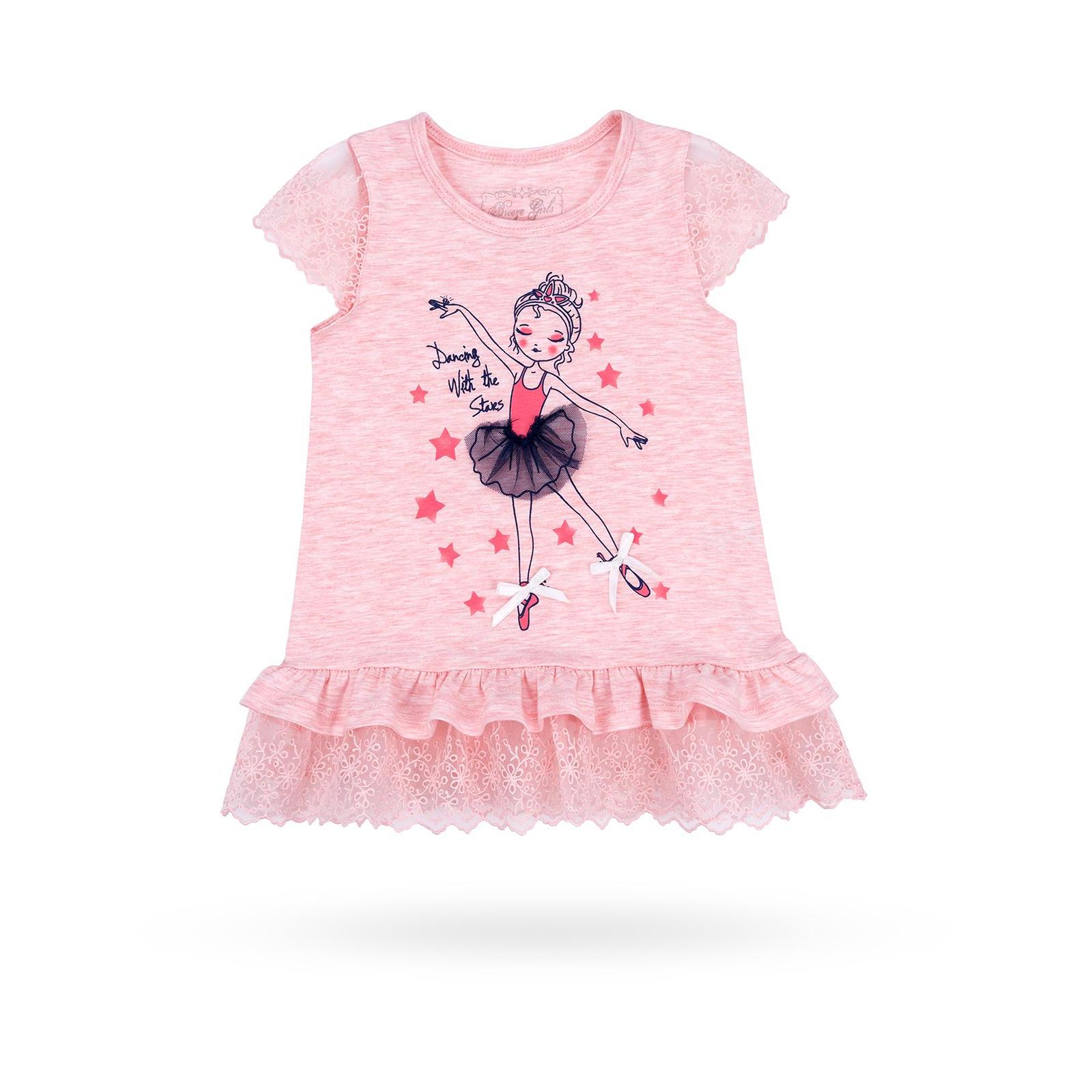 Платье с балеринкой Breeze (10735-104G-peach)