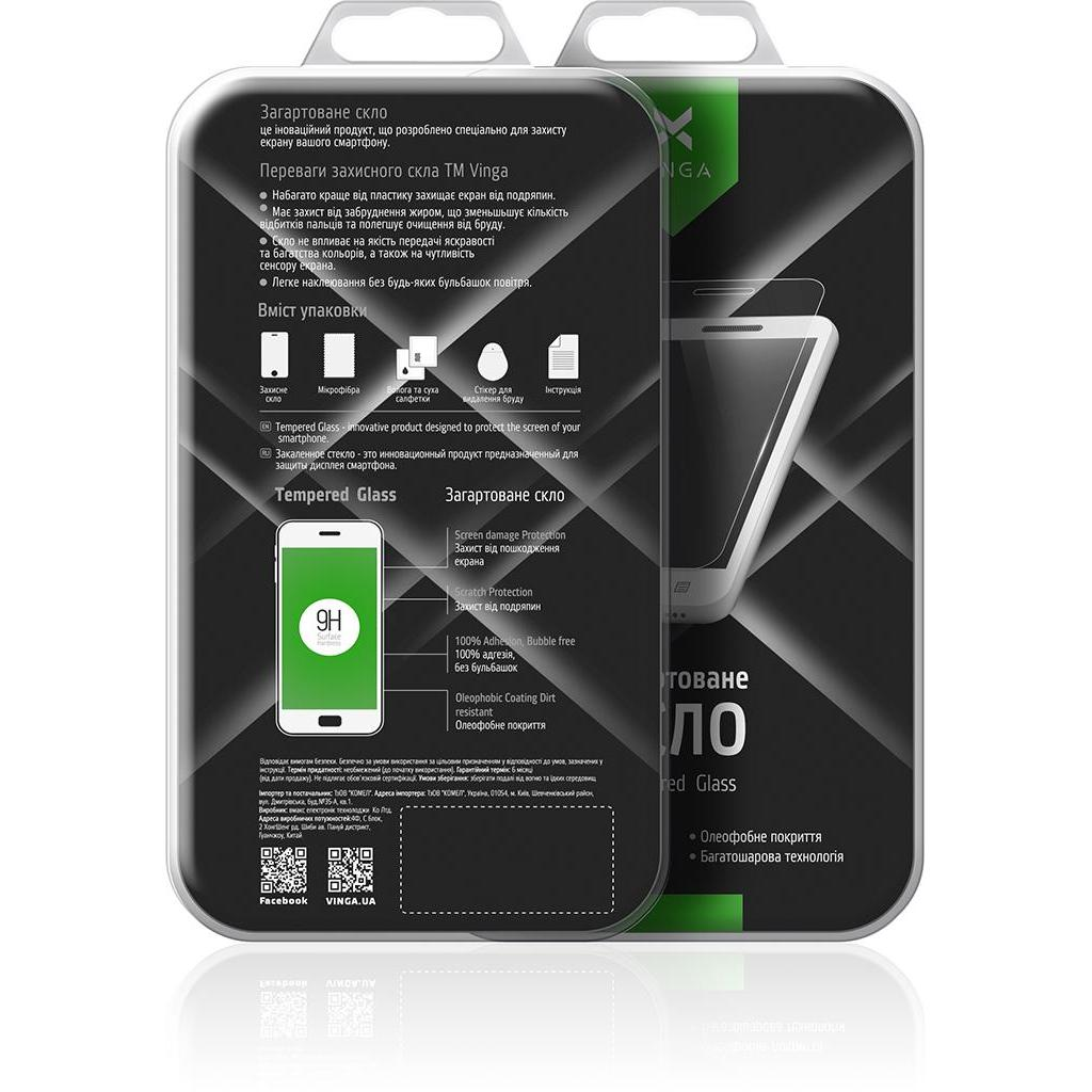 Стекло защитное Vinga для Xiaomi Redmi 6A (Black) (VTPGS-R6A) изображение 7