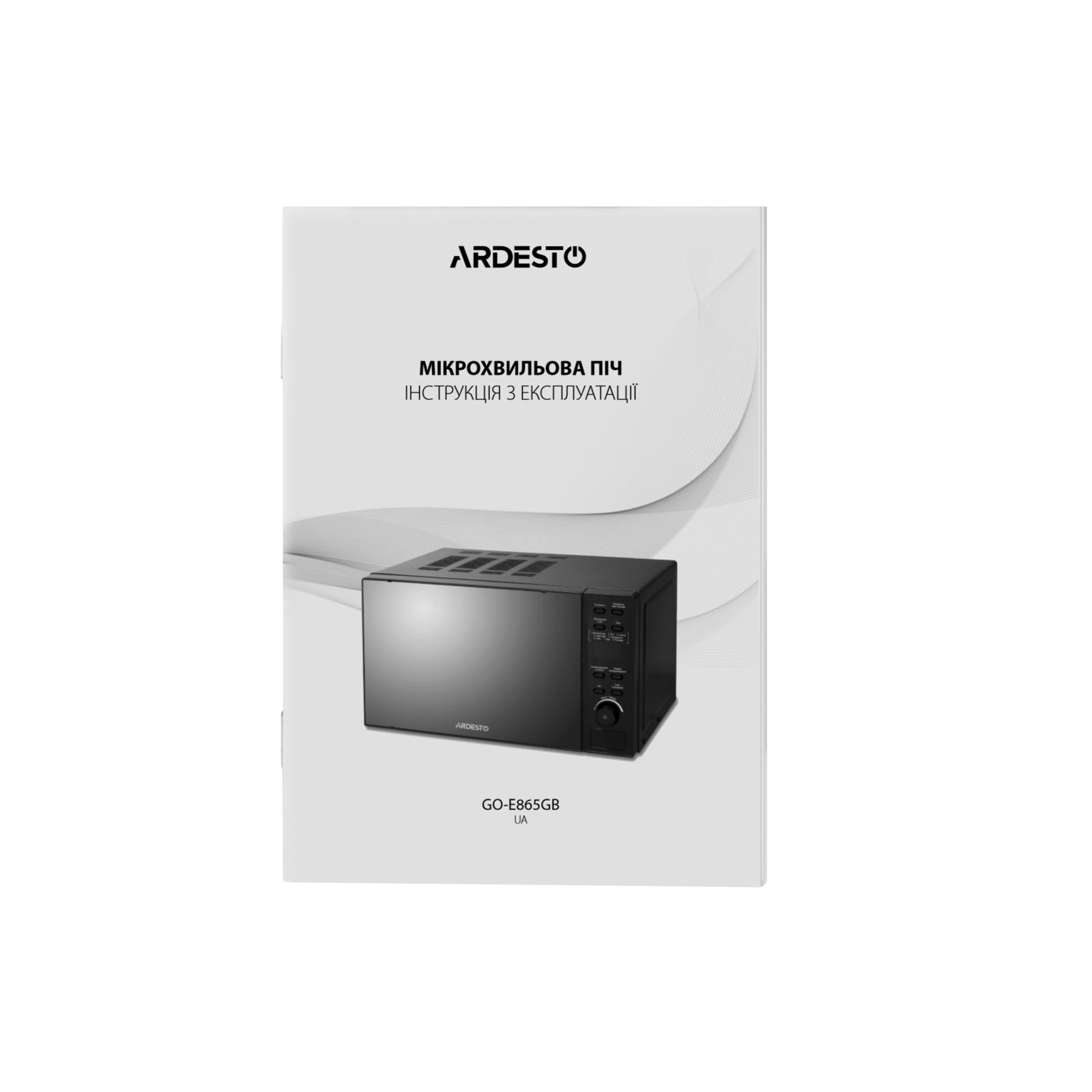 Мікрохвильова піч Ardesto GO-E865B зображення 4