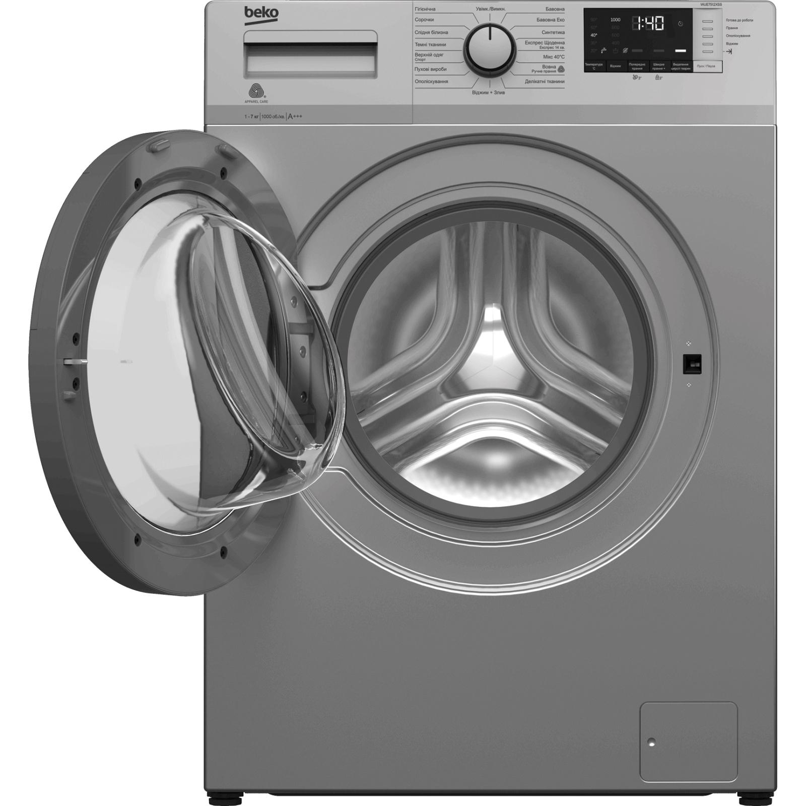 Стиральная машина Beko WUE7512XWW изображение 3