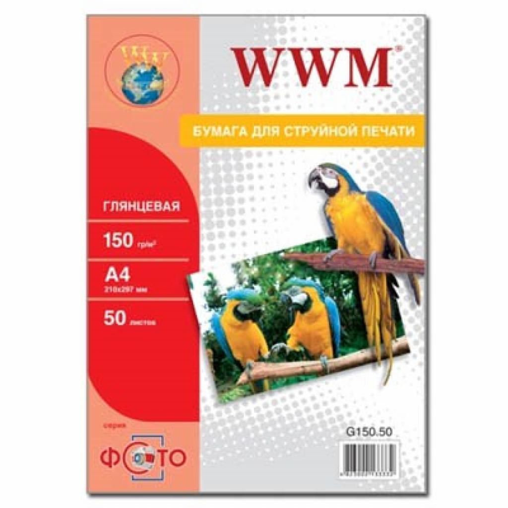 Бумага WWM A4 (G150.50)