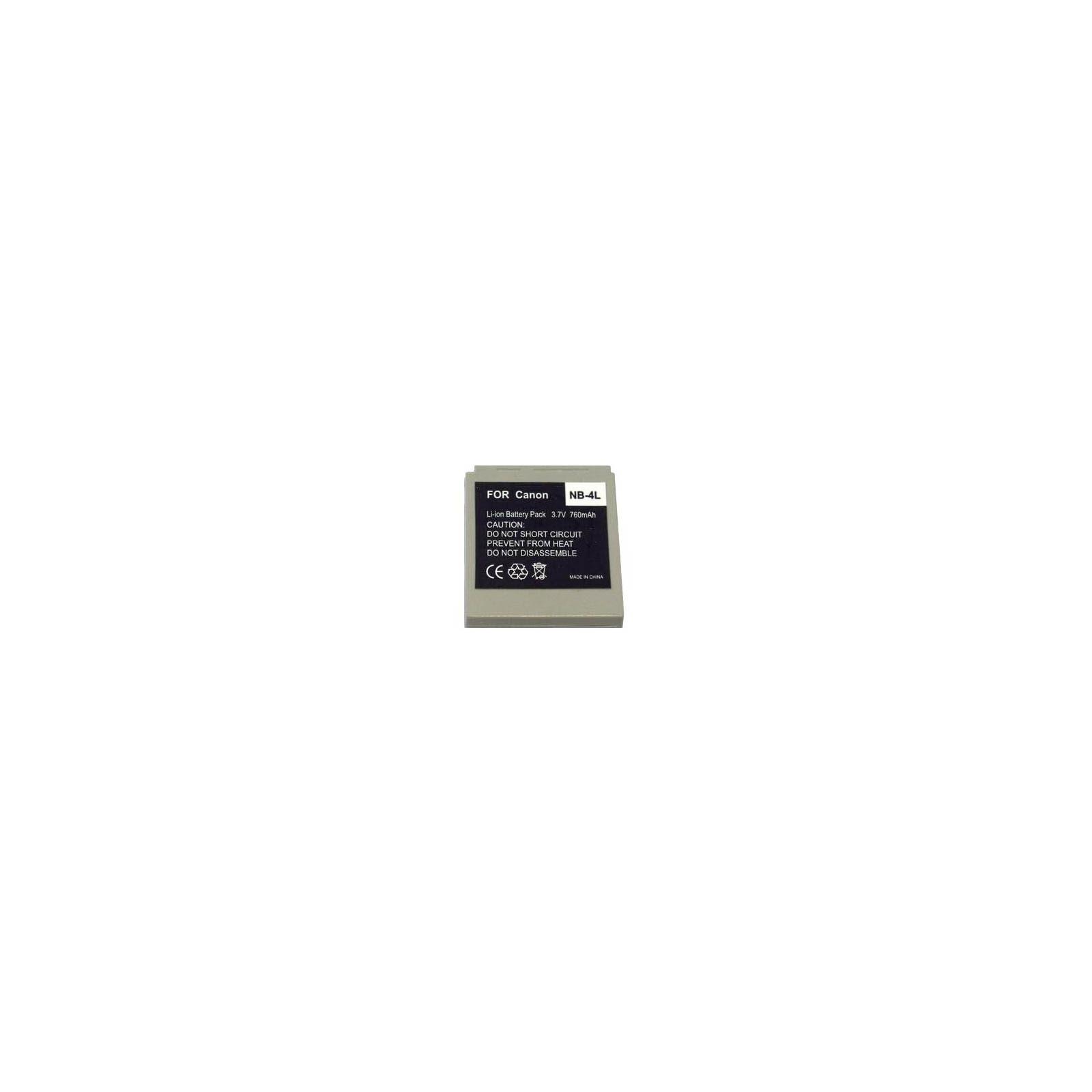 Аккумулятор к фото/видео EXTRADIGITAL Canon NB-4L (DV00DV1006)
