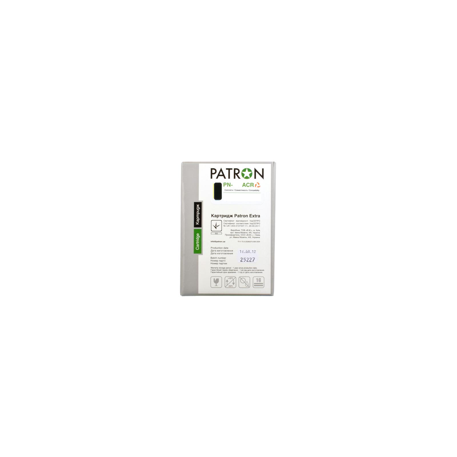 Картридж PATRON HP CLJ 5500/ 5550 BLACK /PN-645AKR (CT-HP-C9730A-B-PN-R) изображение 5