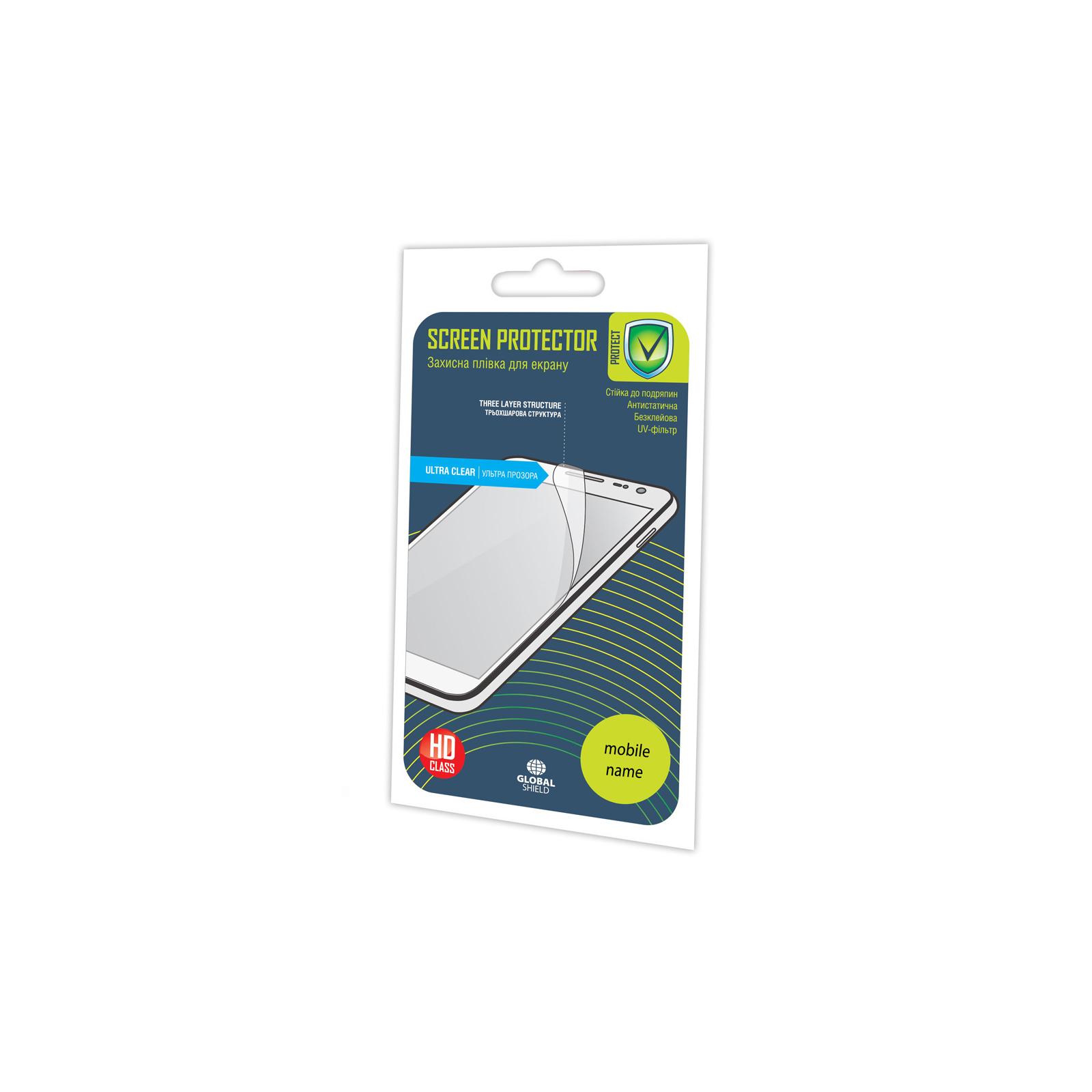 Пленка защитная GLOBAL LG D320 L70 (1283126460319)