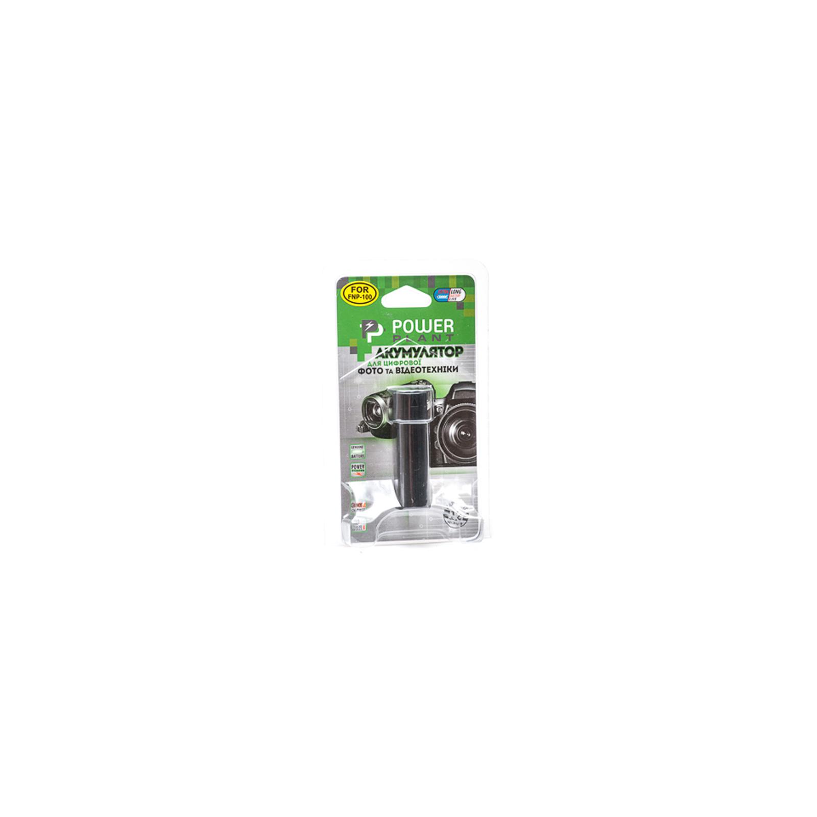 Аккумулятор к фото/видео PowerPlant Fuji NP-100 (DV00DV1049) изображение 3