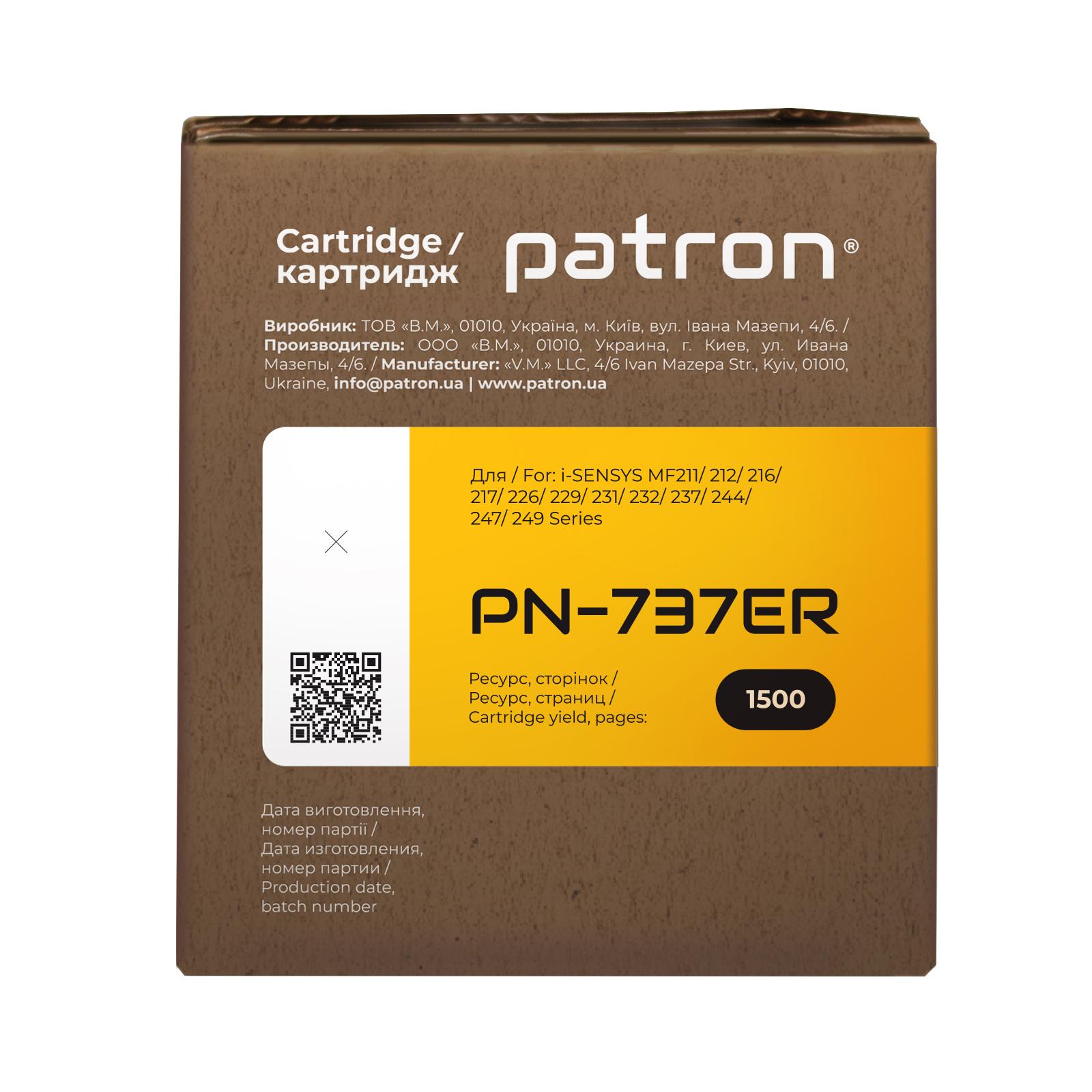 Картридж Patron CANON 737 Extra (PN-737ER) изображение 3
