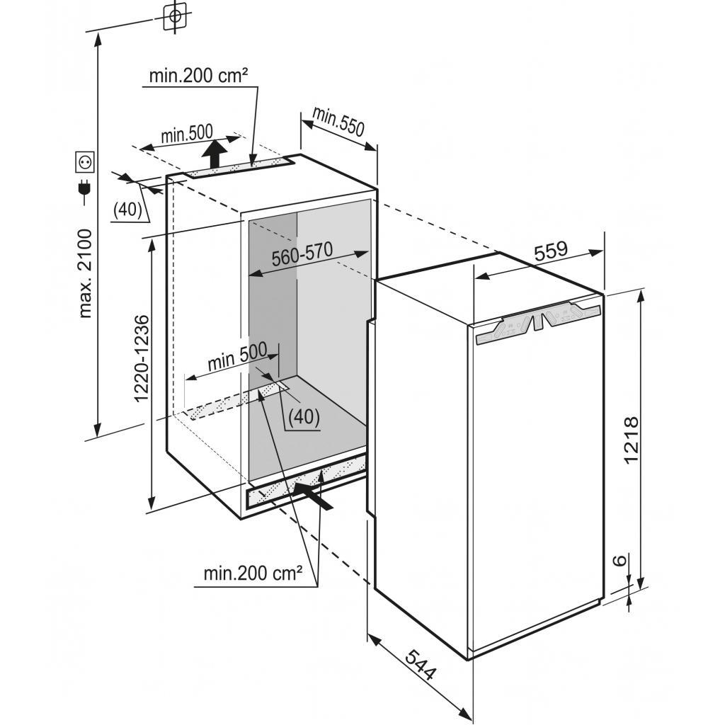 Холодильник Liebherr IKB 2350 изображение 4