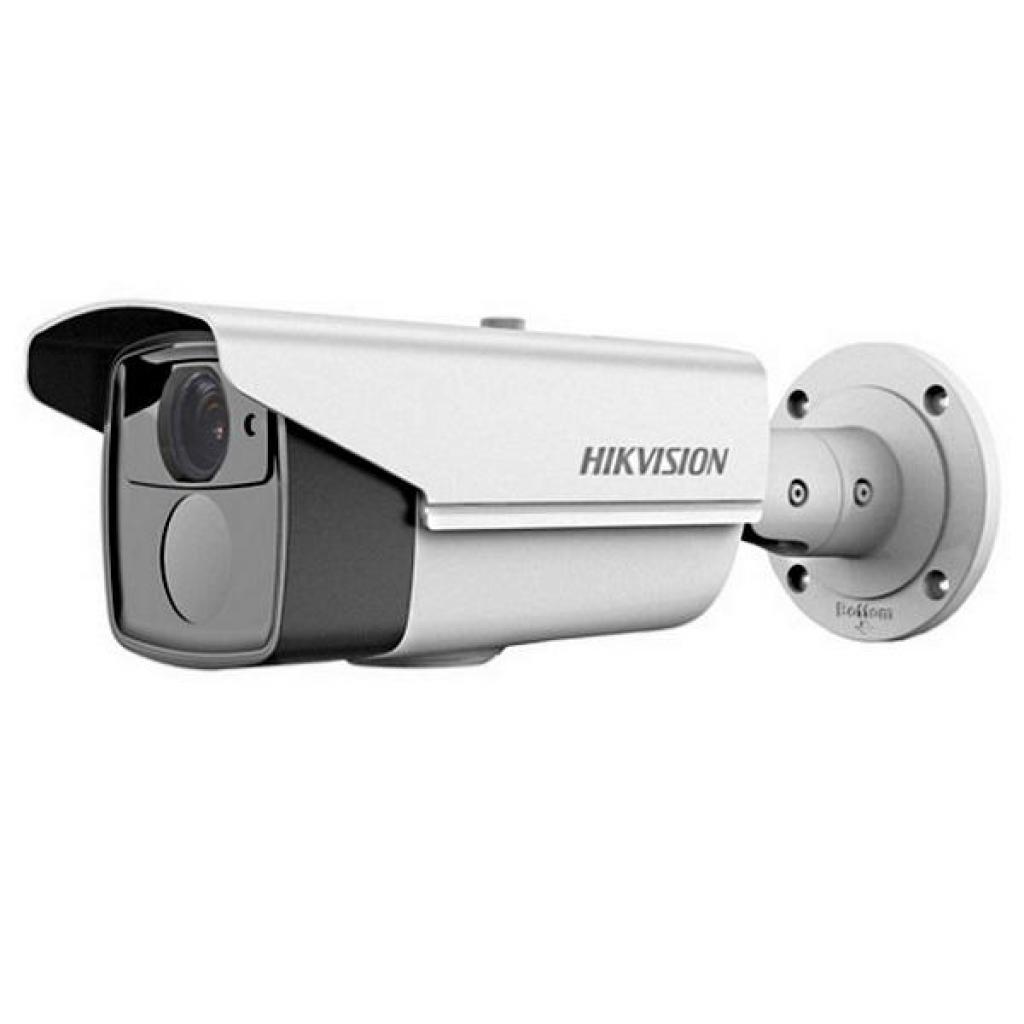 Камера видеонаблюдения HikVision DS-2CE16D1T-IT5