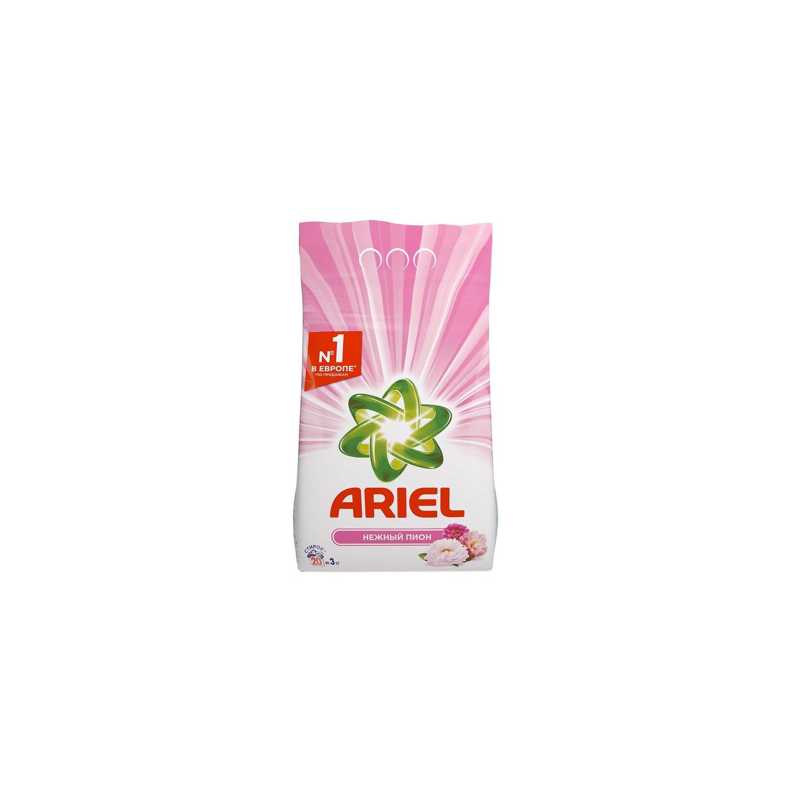 Стиральный порошок Ariel Нежный пион 3 кг Автомат (8001090743794)