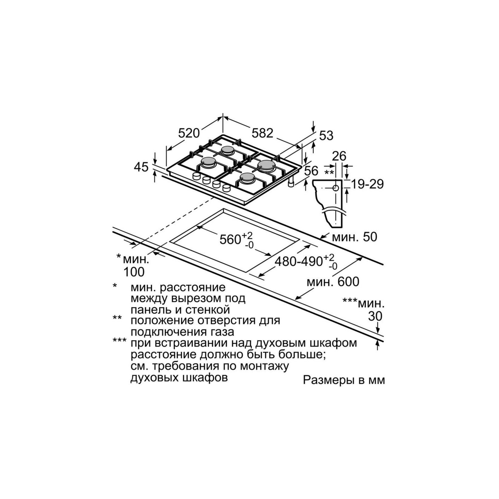 Варочная поверхность BOSCH PGP6B6O90R изображение 6