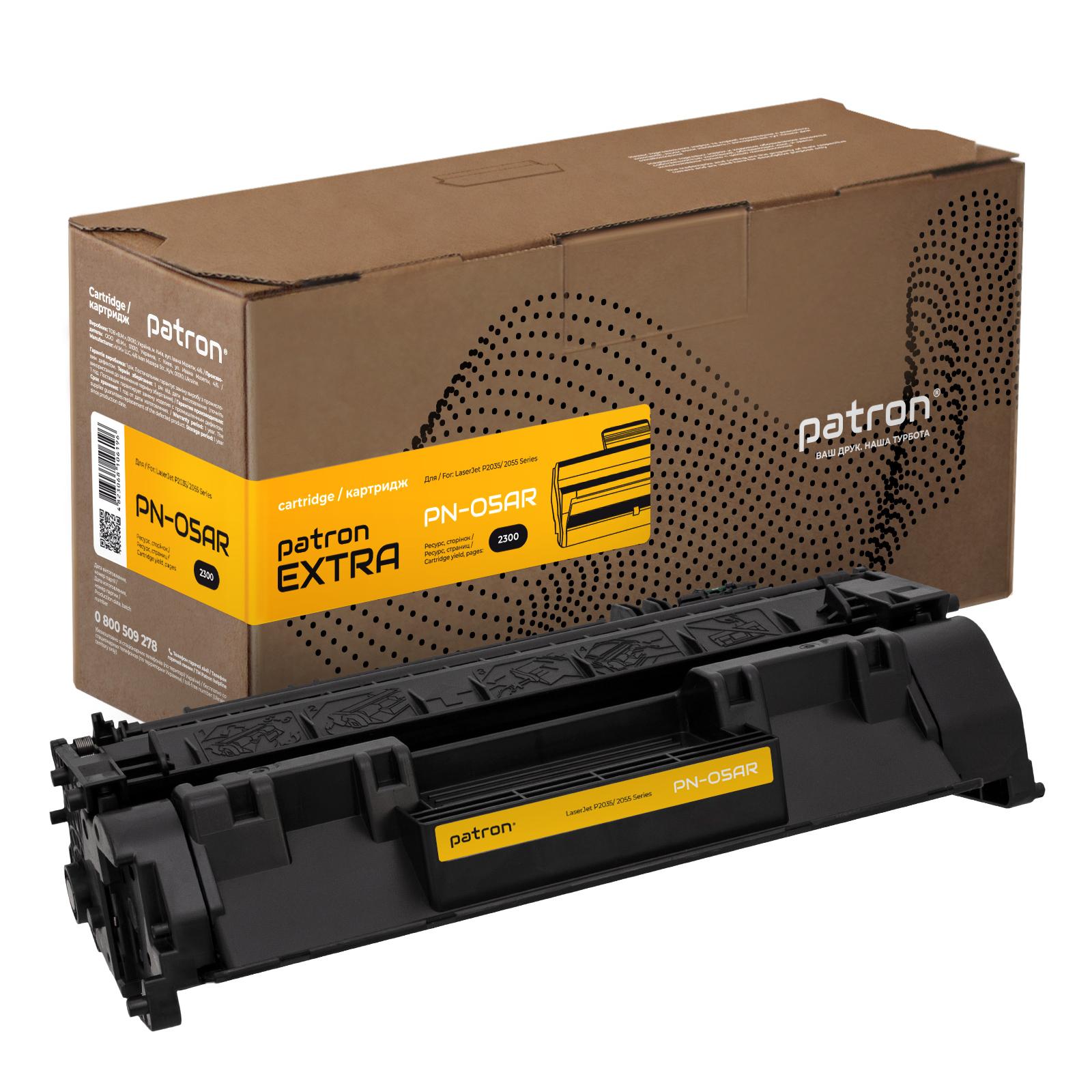 Картридж PATRON HP LJP2055 (CE505A) EXTRA (PN-05AR)