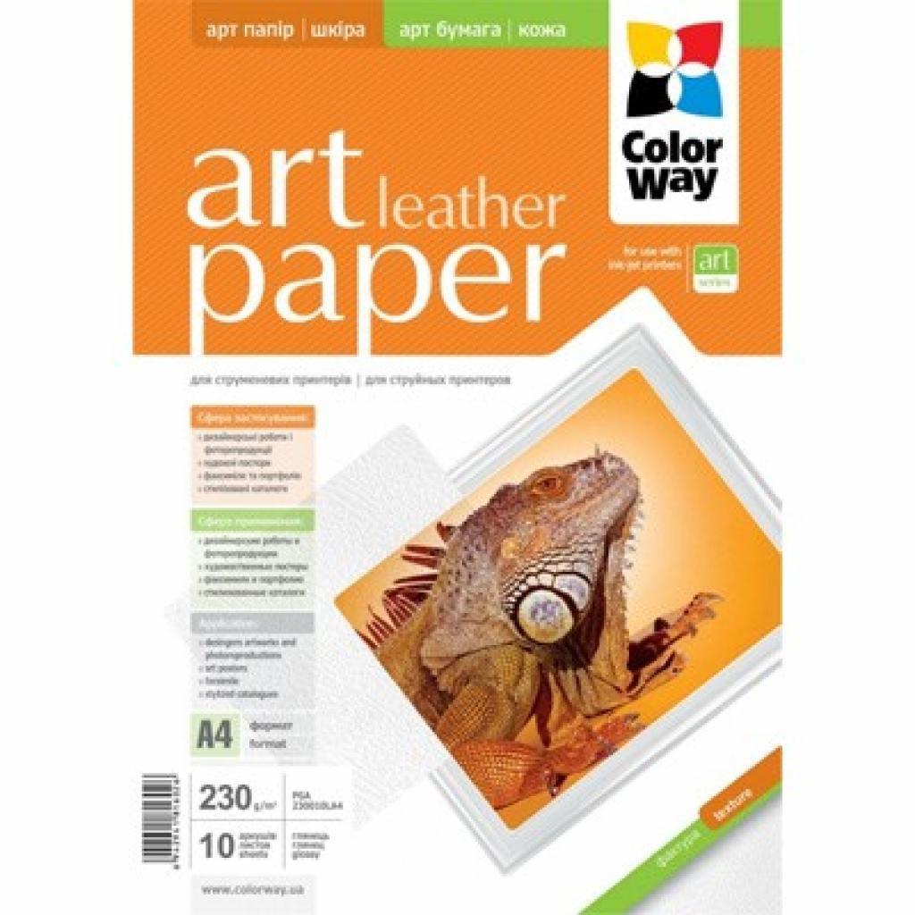 Бумага ColorWay A4 ART (ПГА230-10) (PGA230010LA4)
