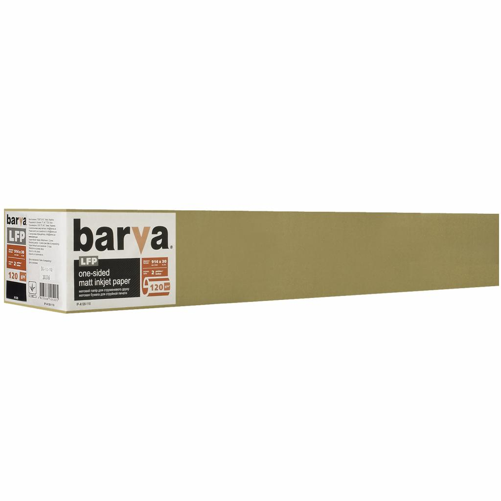 Бумага BARVA 914мм (IP-BAR-LFP-A120-110)