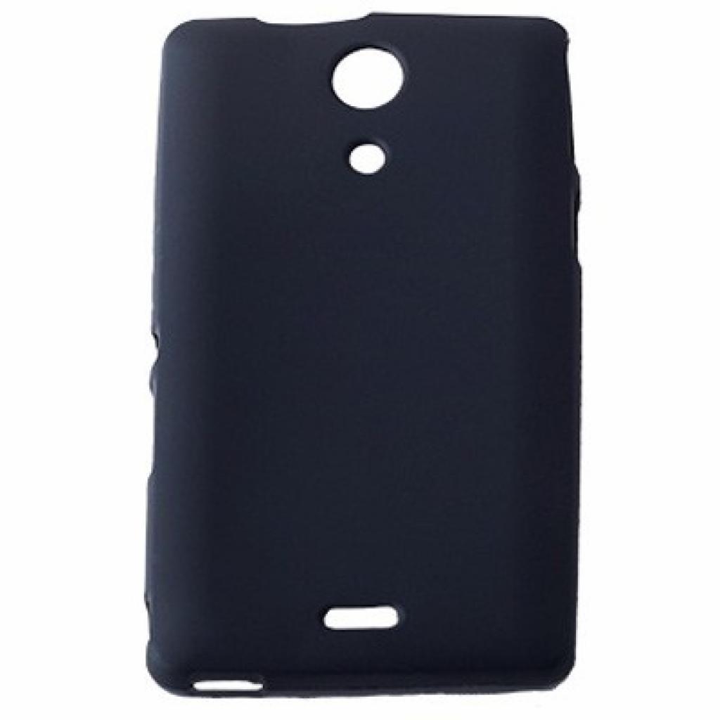 Чехол для моб. телефона Drobak для Sony C5503B Xperia ZR /Elastic PU (212275)