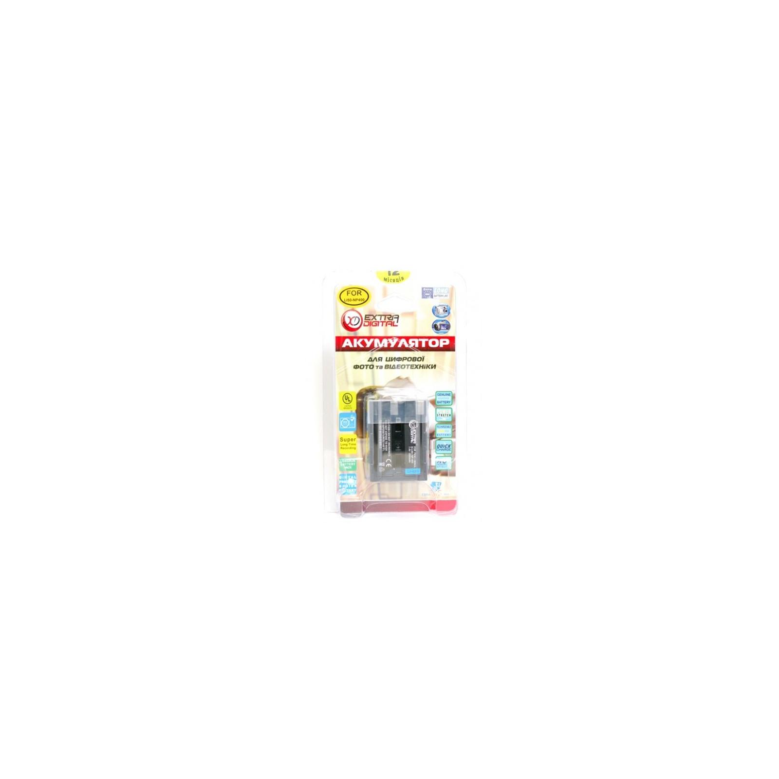 Аккумулятор к фото/видео EXTRADIGITAL Minolta NP-400, Pentax D-Li50, SLB-1674 (DV00DV1052) изображение 3