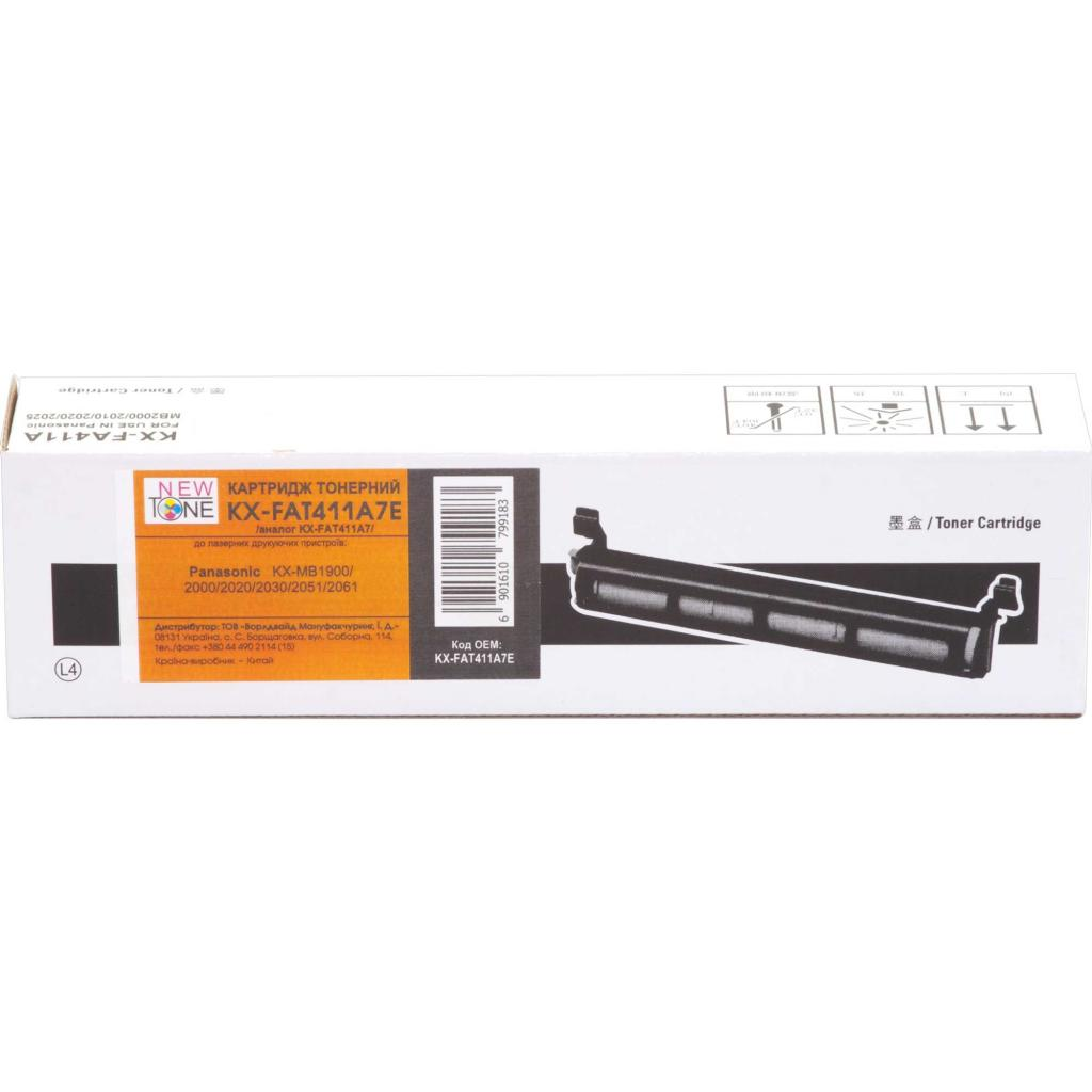 Картридж NewTone для Panasonic KX-MB1900/2020/B-411 (KX-FAT411A7E)