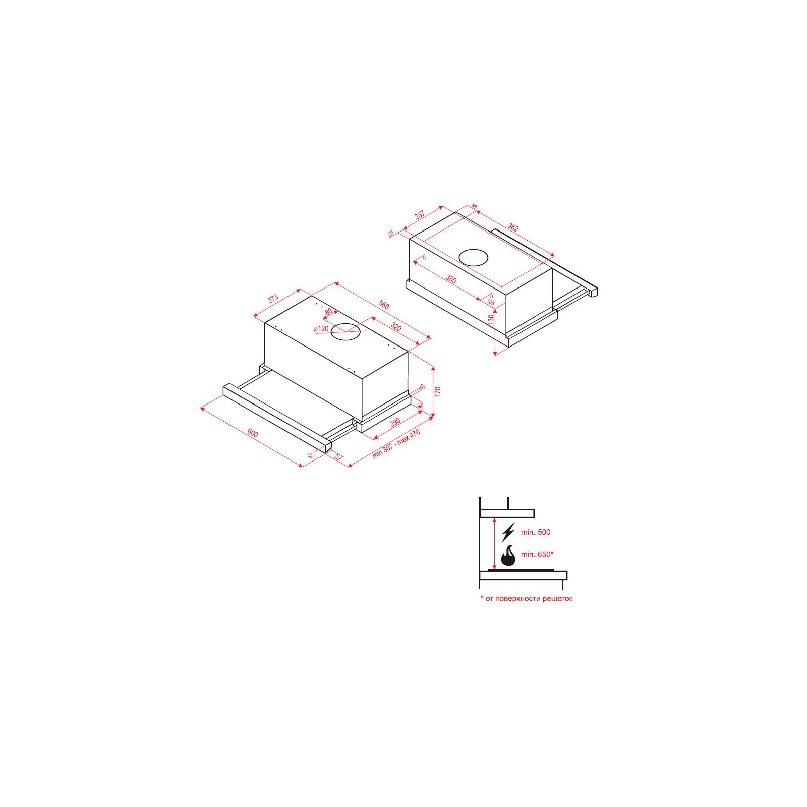 Вытяжка кухонная PERFELLI TL 6010 W изображение 5