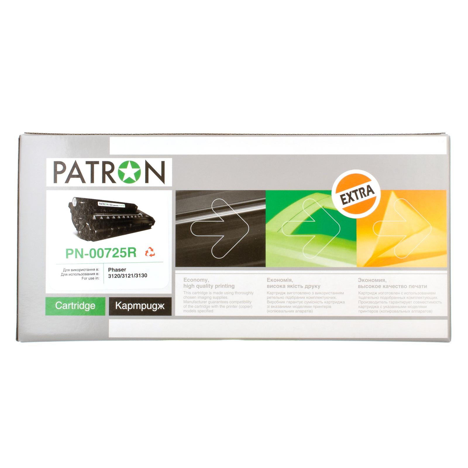 Картридж PATRON XEROX Ph 3120 (PN-00725R) 109R00725 Extra (CT-XER-109R00725-PNR) изображение 3