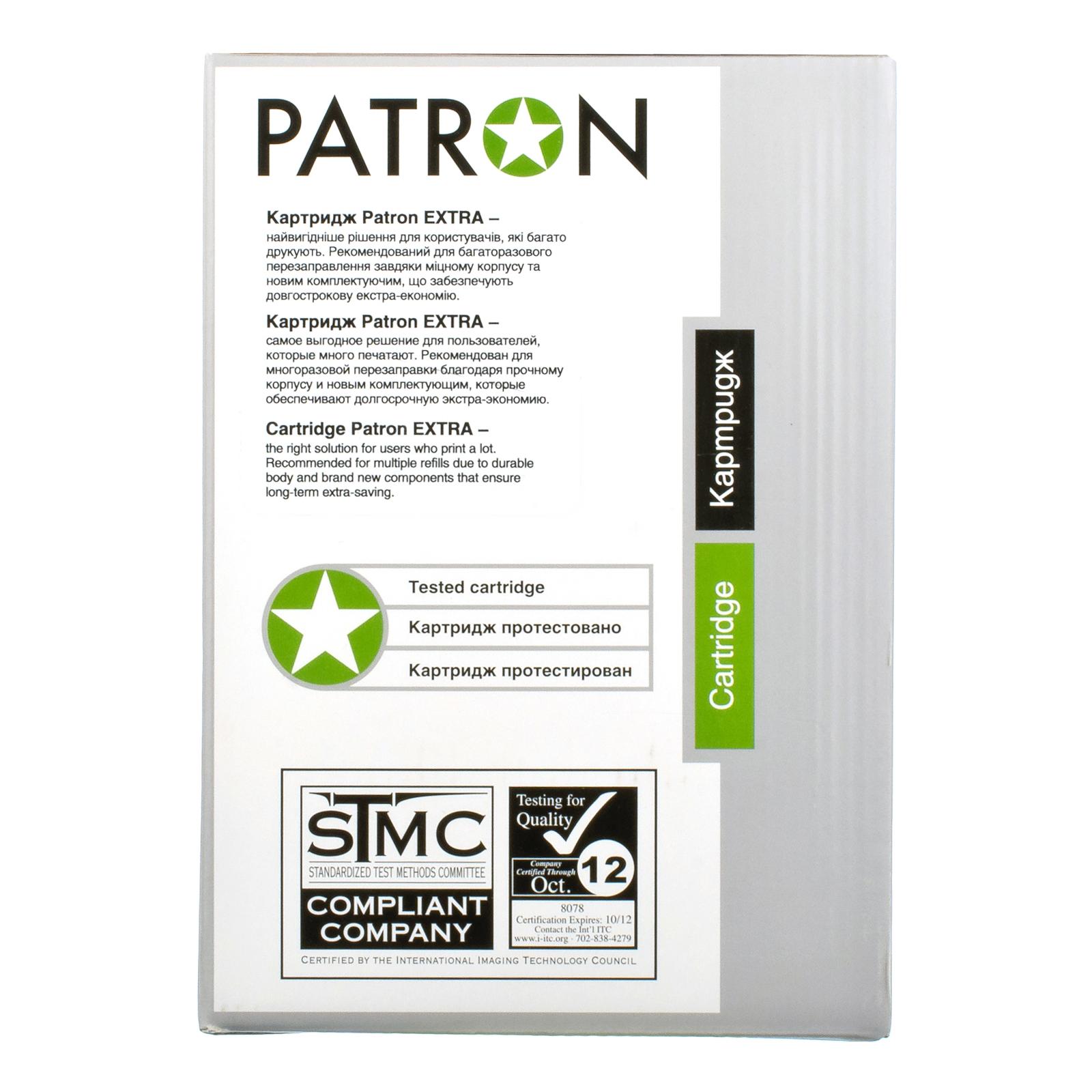 Картридж PATRON XEROX Ph 3120 (PN-00725R) 109R00725 Extra (CT-XER-109R00725-PNR) изображение 6