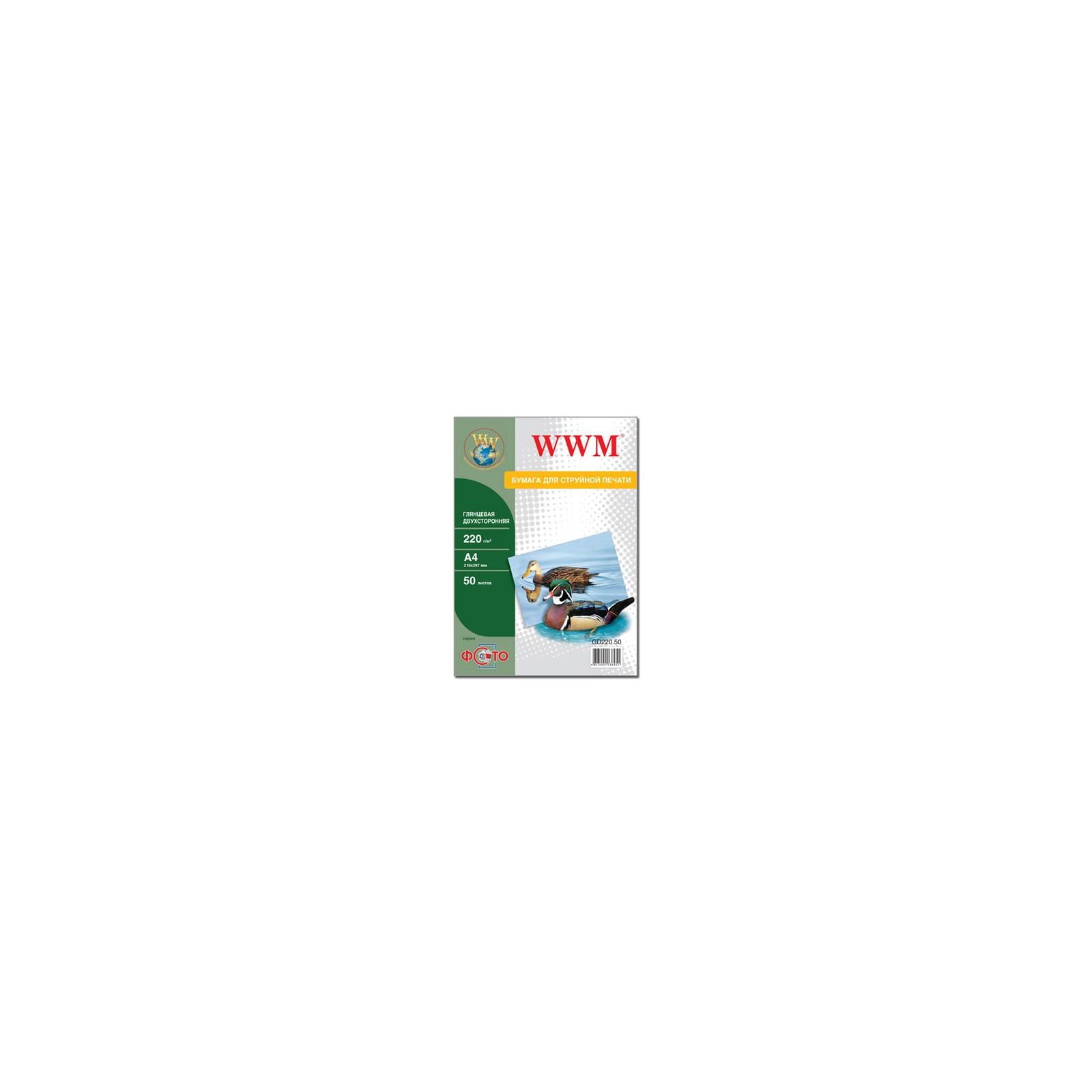 Бумага WWM A4 (GD220.50)