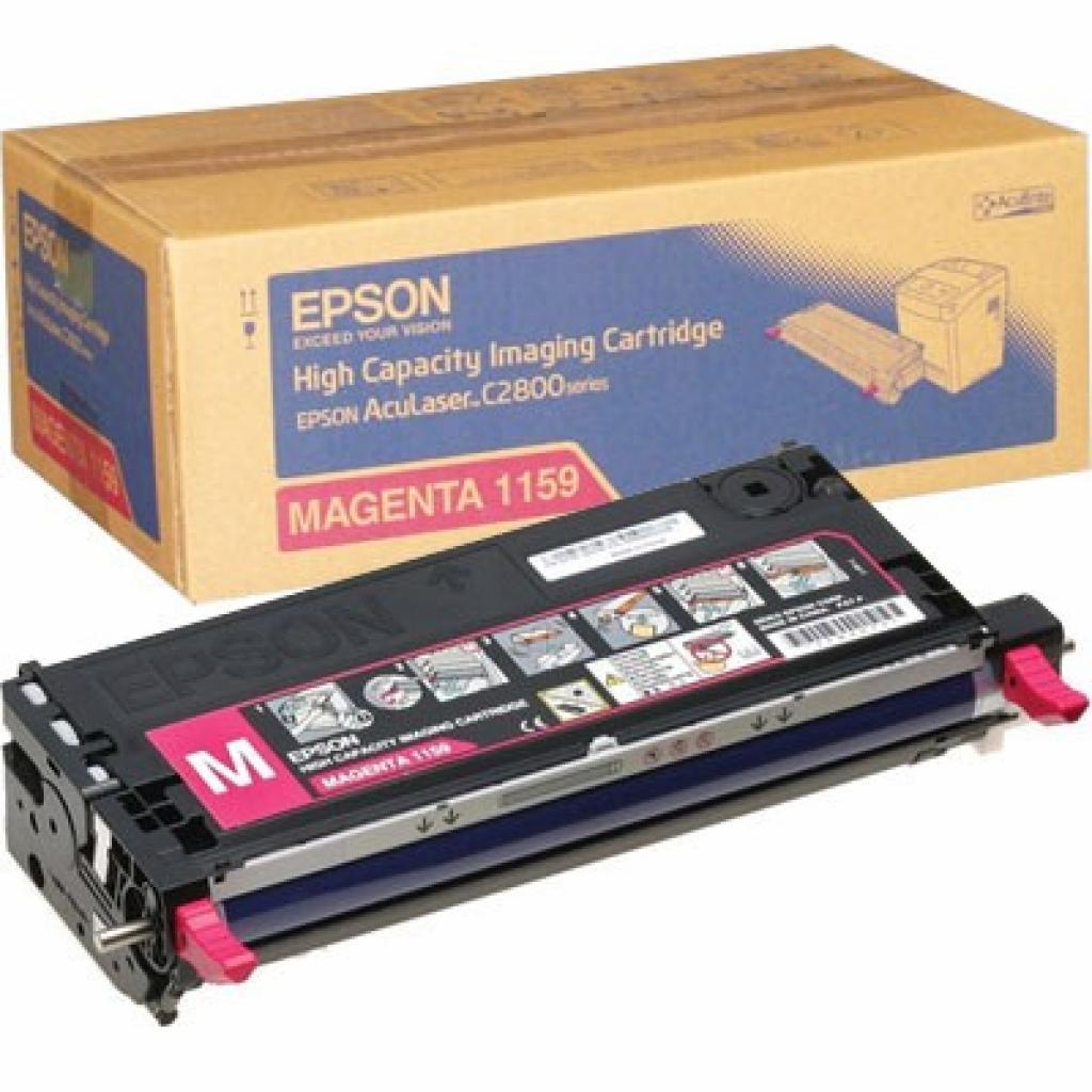 Картридж EPSON AcuLaser C2800 magenta (C13S051159)