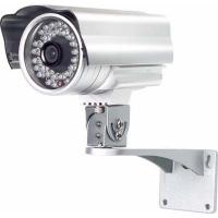 Сетевая камера EDIMAX IC-9000