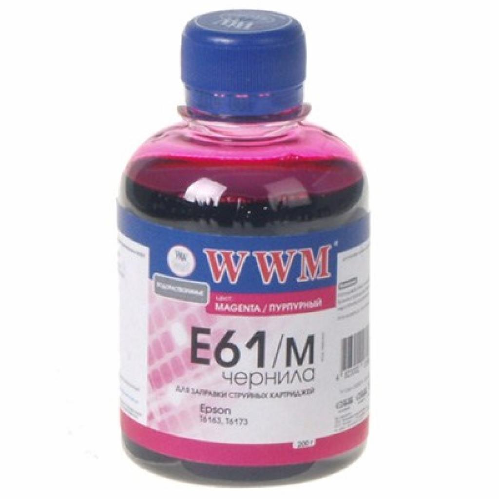Чернила WWM EPSON B300/310/500/510DN Magenta (E61/M)