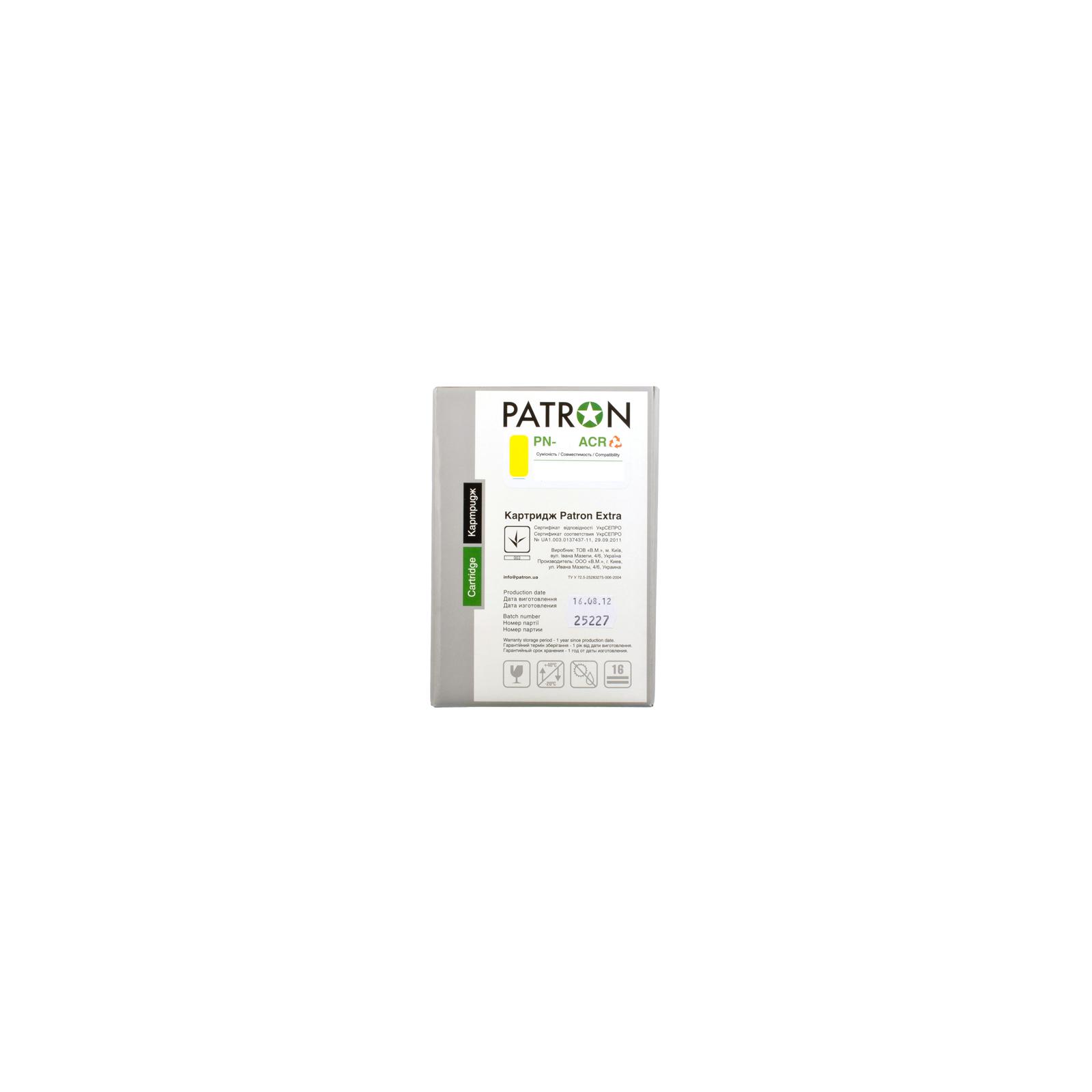 Картридж PATRON HP CLJ 5500/ 5550 YELLOW /PN-645AYR (CT-HP-C9732A-Y-PN-R) изображение 5