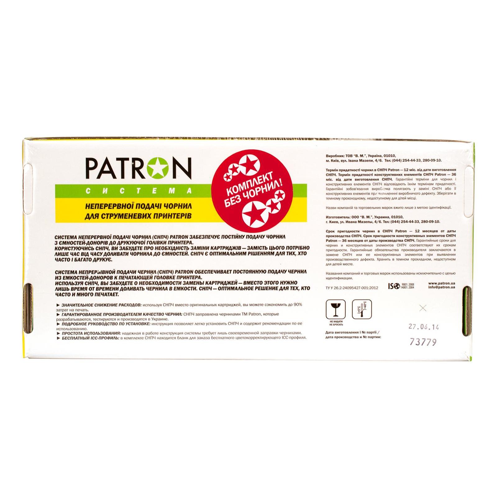 СНПЧ PATRON Epson XP-313/413/203/207/303/306/403/406 (CISS-PNED-EPS-XP-313) изображение 5