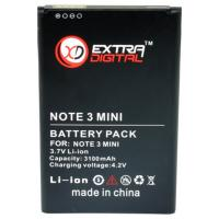 Аккумуляторная батарея EXTRADIGITAL Samsung Galaxy NOTE 3 mini (3100 mAh) (BMS1161)