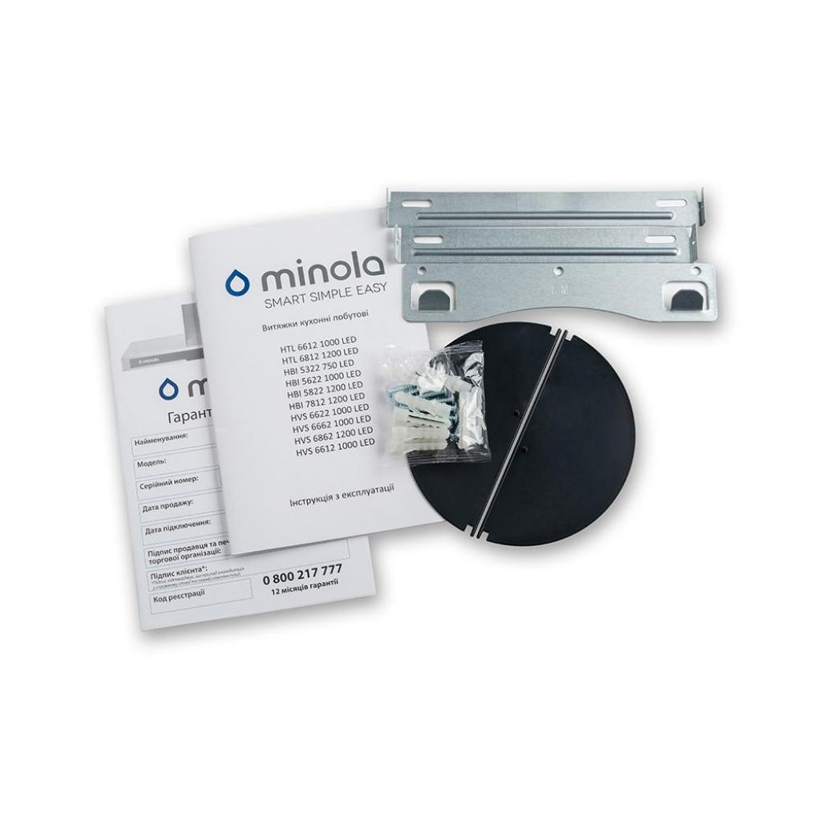 Вытяжка кухонная MINOLA HVS 6612 WH 1000 LED изображение 9