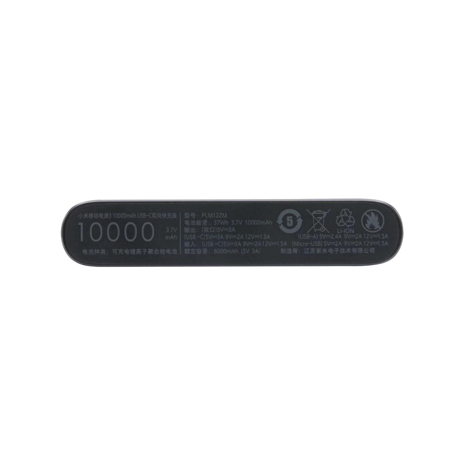 Батарея универсальная Xiaomi Mi Power bank 3 10000mAh QC3.0(Type-C), QC2.0(USB) Black (PLM12ZM-Black) изображение 6