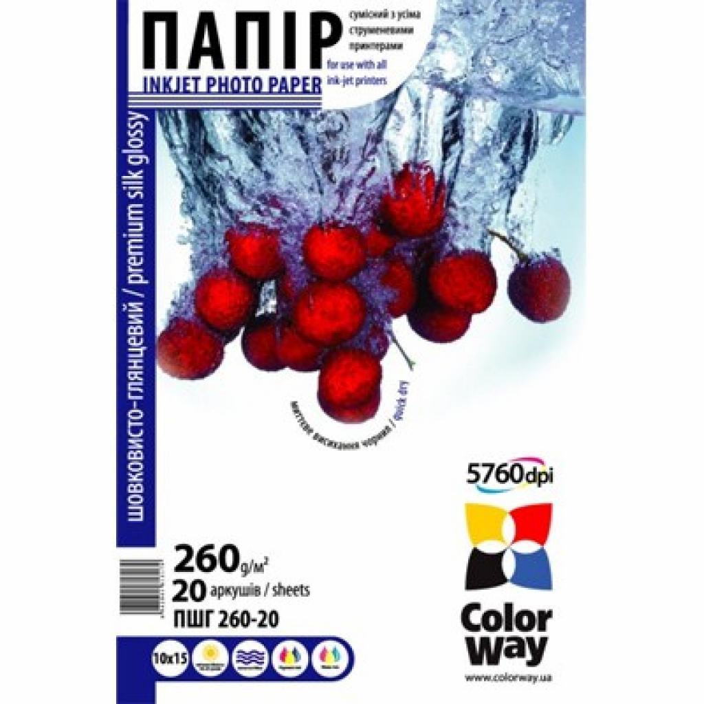 Бумага ColorWay A4 (ПШГ260-20) (PSI260020A4)
