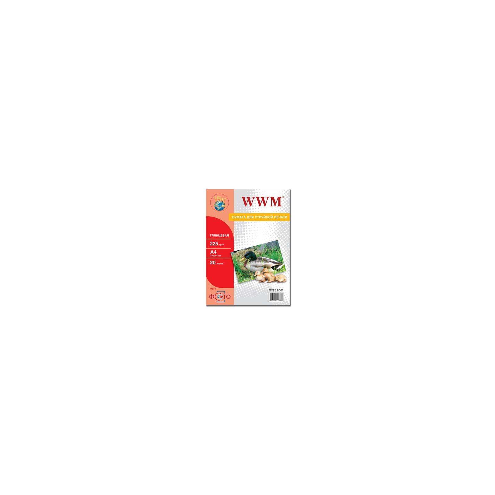 Бумага WWM A4 (G225.20/ G225.20/С)