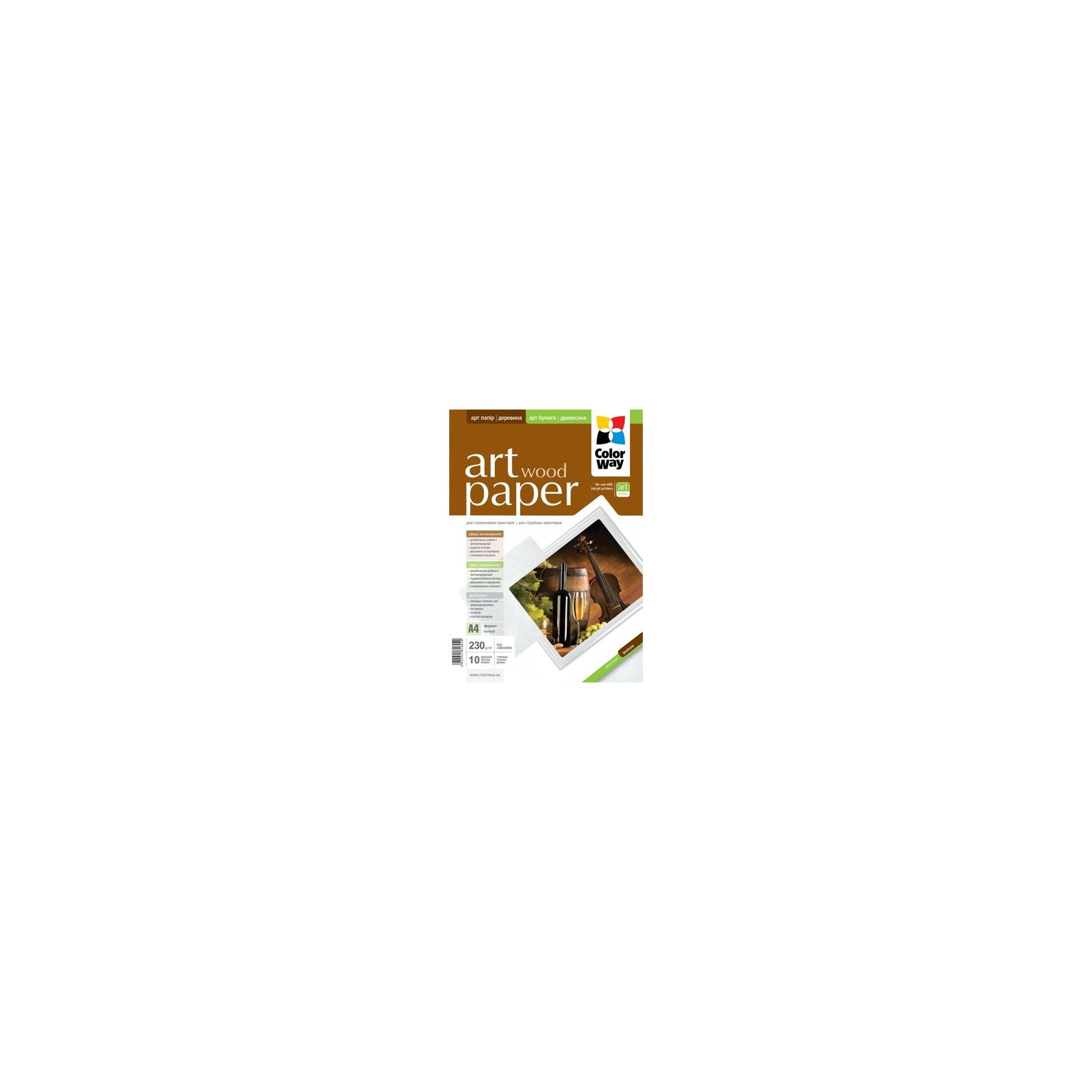 Бумага ColorWay A4 ART (ПГА230-10) (PGA230010WA4)
