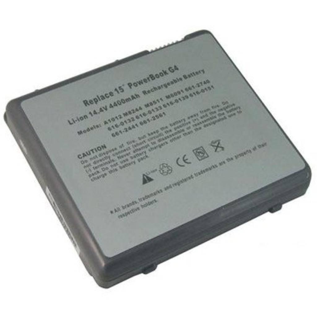 Аккумулятор для ноутбука Apple 8244 Drobak (100201)