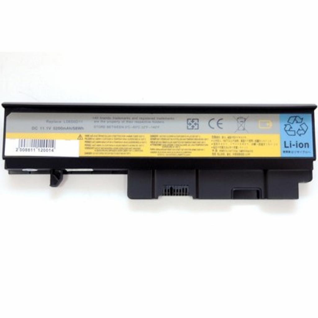 Аккумулятор для ноутбука Lenovo Y330 Drobak (101432)