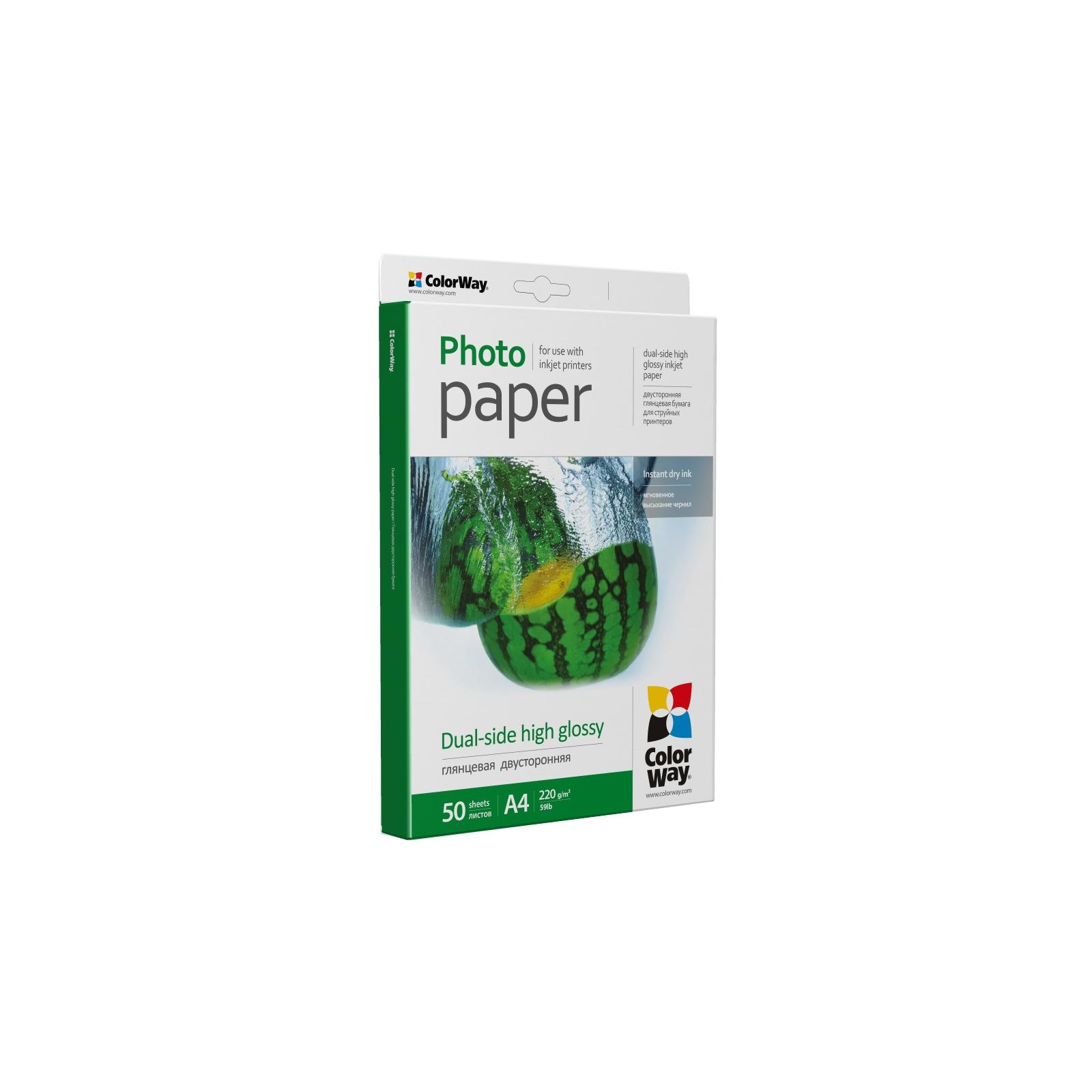 Бумага Colorway A4 (PGD220050A4) изображение 2