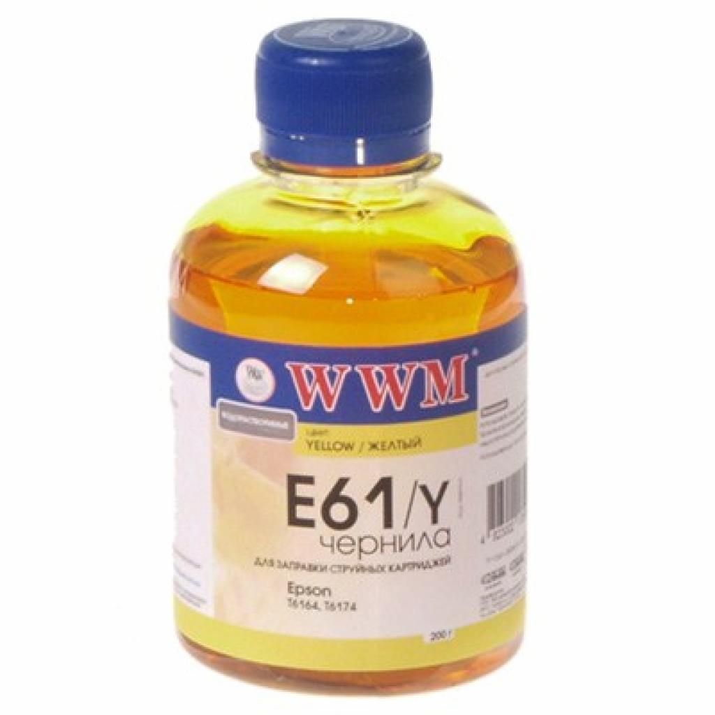 Чернила WWM EPSON B300/310/500/510DN Yellow (E61/Y)