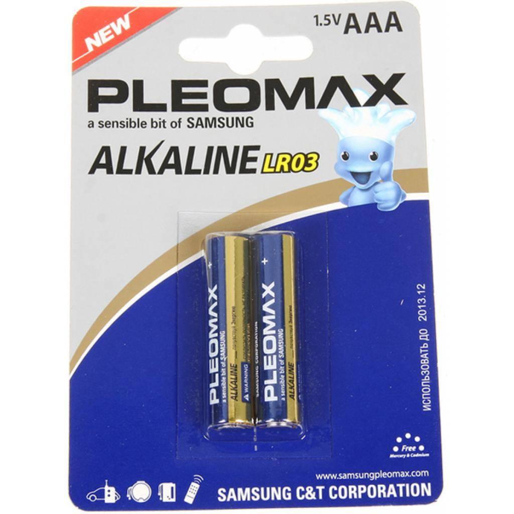 Батарейка Pleomax R03 PLEOMAX * 2 (R03 2SW)