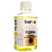 Чистящая жидкость BARVA №2 для CANON/HP/LEXMARK (Water) 180г (F5-019)